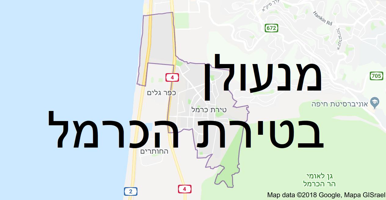 מפה טירת כרמל