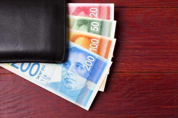 הוצאת כסף מיותרת